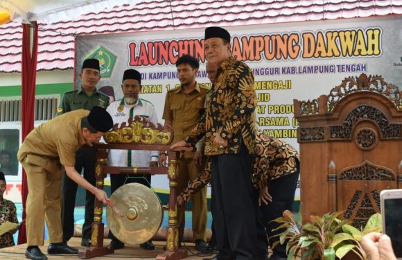 Kemenag Lamteng Launching Srisawahan Jadi Kampung Dakwah