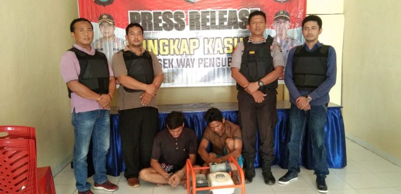 Pelaku Curat di PT IPB Ditangkap, Dua Orang Buron